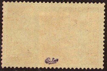 timbre neuf ** sans charnière