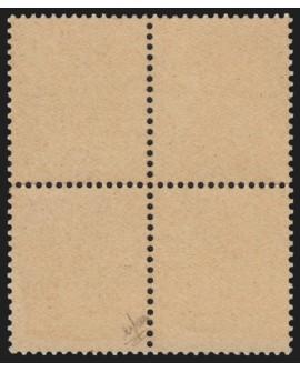 """n°216 bloc de 4 avec variété """"cartouche cassé"""", neufs ** sans charnière - TB"""