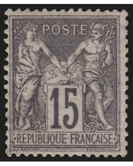 n°77, Sage 15c gris, Type II, neuf * avec légère trace de charnière - TB