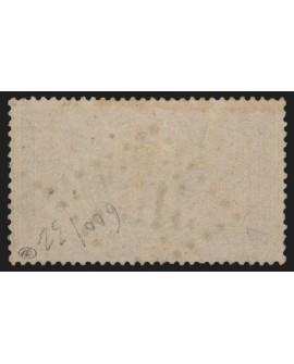 n°33, 5fr gris-violet, oblitéré GC 5104 SHANG-HAÏ Chine - TB D'ASPECT